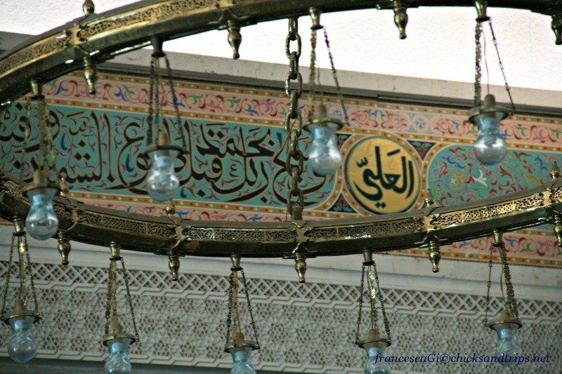Allah è luce