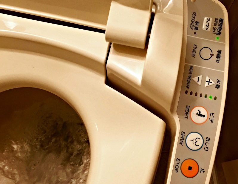 WC giapponesi: tutto quello che avreste sempre voluto sapere (e non avete mai osato chiedere)