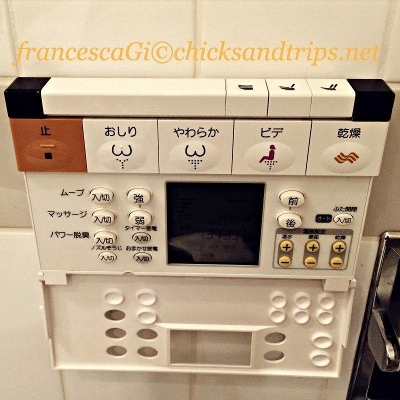 wc giapponesi
