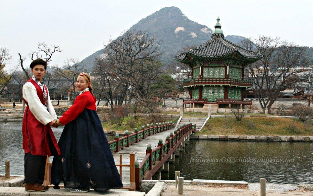 Consigli per un viaggio a Seul