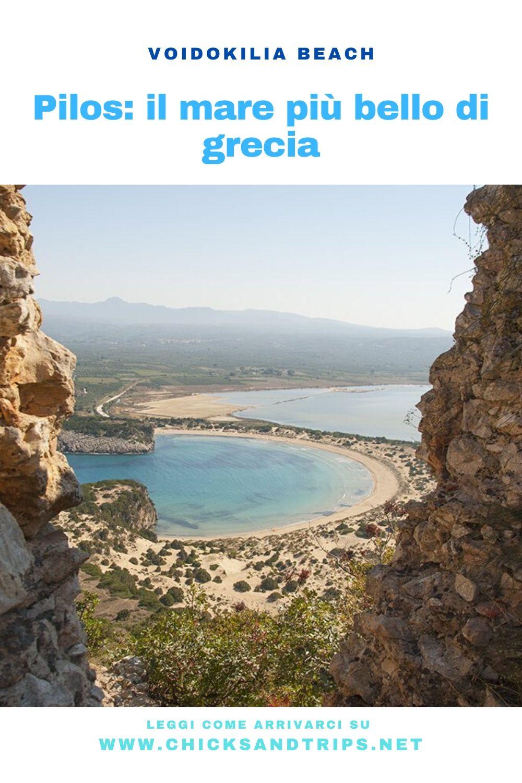 pilos grecia voidokilia