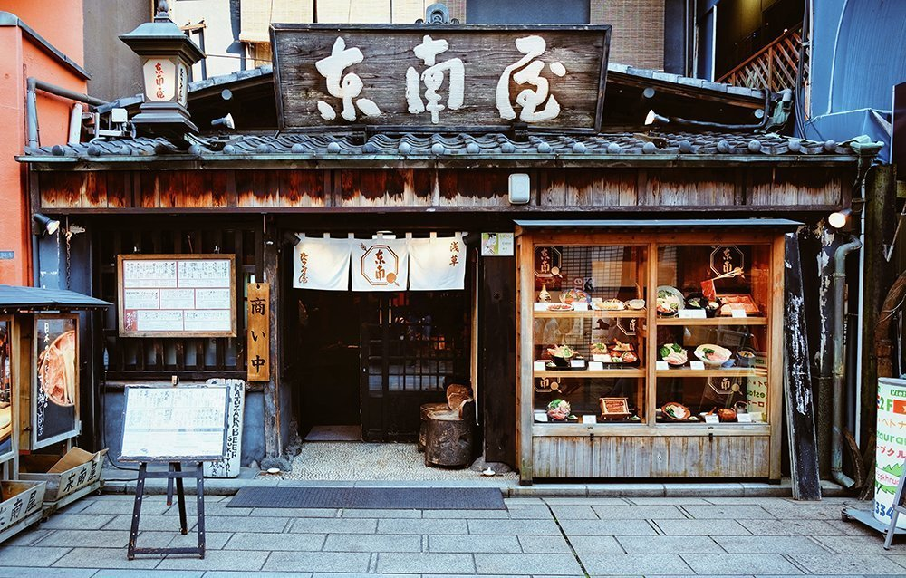 cucina giapponese guida
