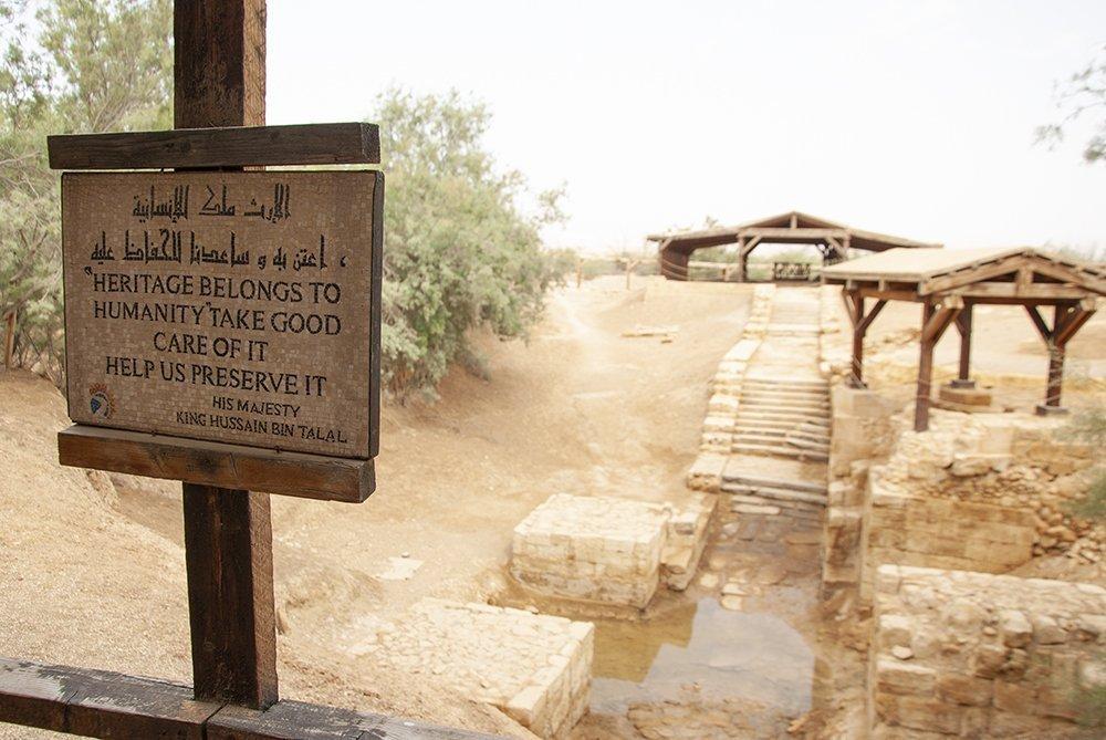 itinerarioin giordania betania oltre il giordano sito battesimo