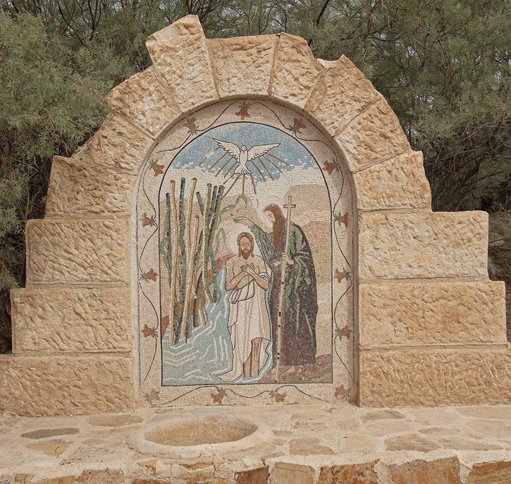 sito del battesimo di gesù betania giordania