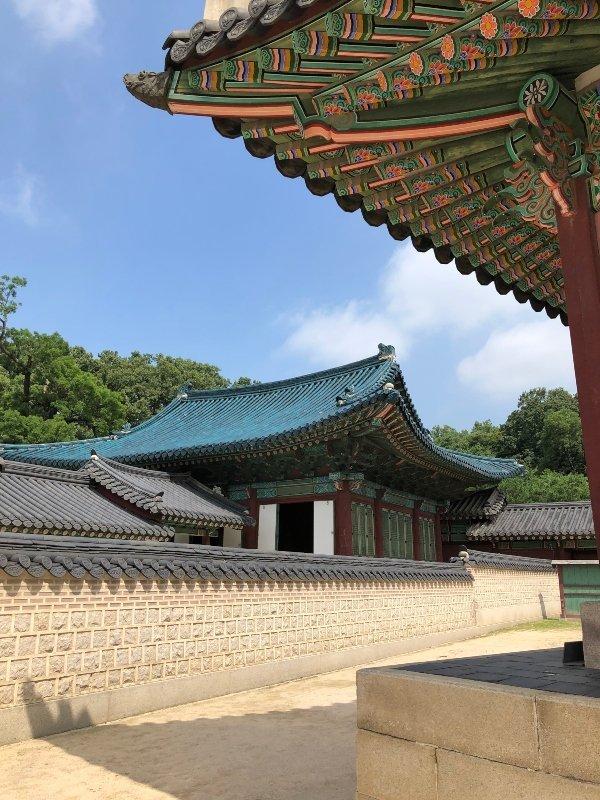 Changdeokgung Palace Soul Seul Corea