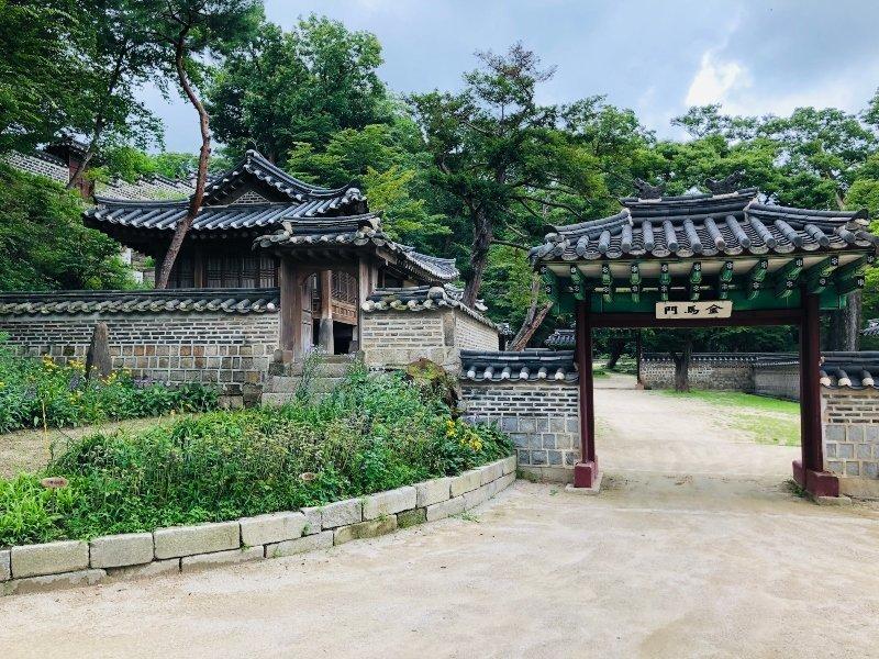Changdeokgung Palace giardino segreto